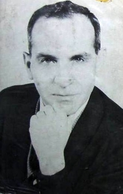 Author photo. Leo Deuel