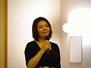 Author photo. baka-updates