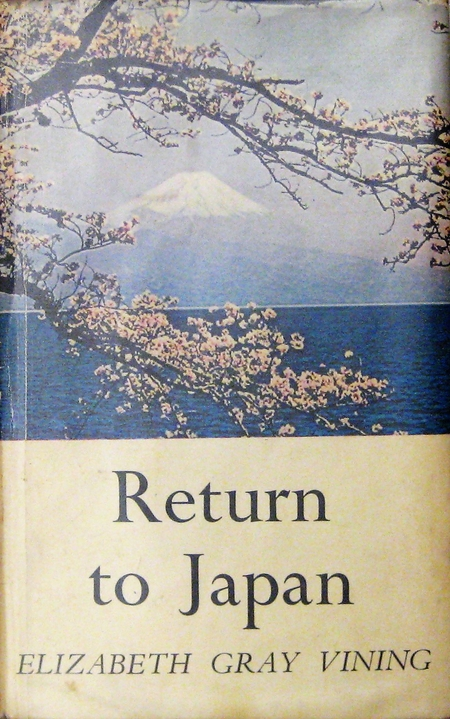 Return to Japan | Victoria Regional Meeting Library | TinyCat