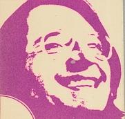 Author photo. Günter Herburger (1932-) (in 1972)