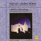 Choral works = Χορωδιακα εργα…