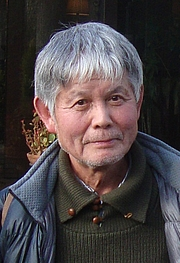 Author photo. By Original uploaded by Honnomushi (Transferred by ecelan) (Original uploaded on en.wikipedia), via Wikimedia Commons