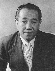 Author photo. By 不明 - 毎日新聞社「昭和史 第14巻」より。, パブリック・ドメイン, <a href=&quot;https://commons.wikimedia.org/w/index.php?curid=15136479&quot; rel=&quot;nofollow&quot; target=&quot;_top&quot;>https://commons.wikimedia.org/w/index.php?curid=15136479</a>
