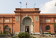 Author photo. Egyptian Museum Cairo (2011) Diego Delso, delso.photo, License CC-BY-SA