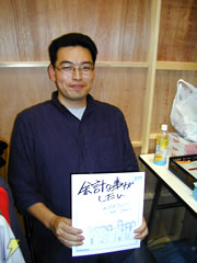 Author photo. submitted by Obana (library thing user)