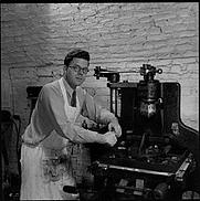 Author photo. 16 August 1951