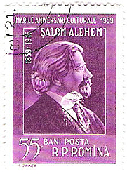 Author photo. 1959 Romanian stamp picturing Sholom Aleichem