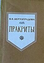 Prakrity by Viktorija V. Vertogradova