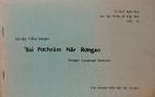 Rongao Language Lessons / Bai Pochram Nar…