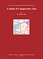 A study of comparative Gàn by W.…