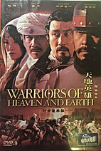 Warriors of Heaven and Earth by He Ping