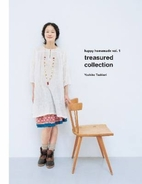 Treasured Collection: Happy Handmade Vol 1…
