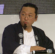 Author photo. <a href=&quot;http://www.flickr.com/people/66035780@N00&quot;>Yamashita Yohei</a>
