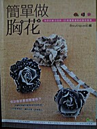 Flores de Tela Japonesa