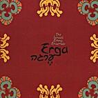 Israeli Ethnic Ensemble - Erga by Israel…