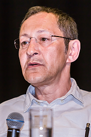 Author photo. © Eckhard Henkel, CC BY-SA 3.0 DE (via Wikimedia Commons)