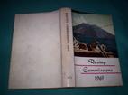Roving Commissions 2 by Alasdair Garrett