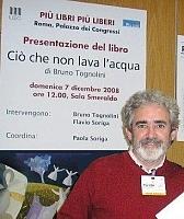 Author photo. simona maiozzi roma