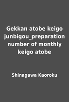 Gekkan atobe keigo junbigou_preparation…