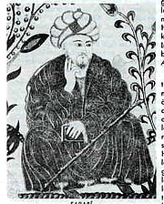 Author photo. Old picture of Al-Farabi