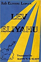 Lev Eliyahu : a collection of talks by…