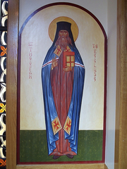 Author photo. Icon of St. Theophanes the Recluse, St. Nicholas Orthodox Church, Norwich, Connecticut. Photo by Basil Fritts / Flickr.