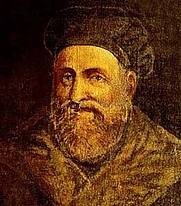Author photo. Gabriele Fallopio, 16th century portrait by unknown artist. Wikimedia Commons.